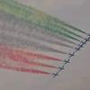Freece Tricolori